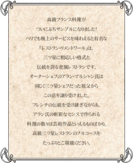 02-01-04-00b.jpg