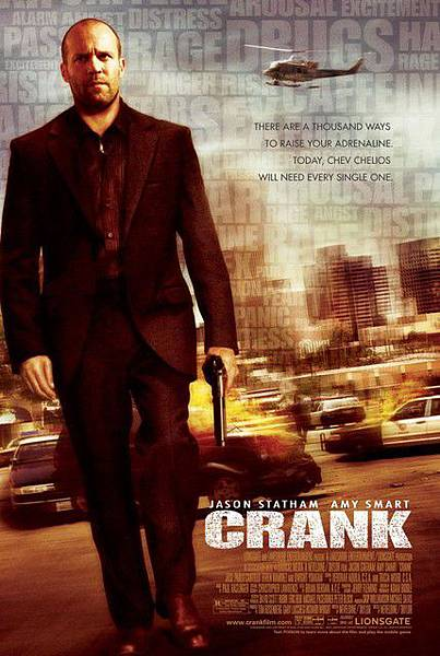 TheCrank2006-02.jpg