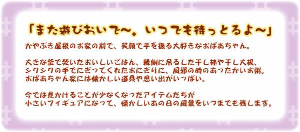 02-01-03-00b.jpg
