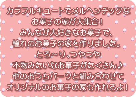 02-03-01-00b.jpg