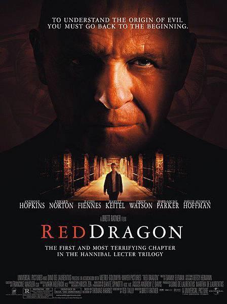 RedDragon2002-02.jpg