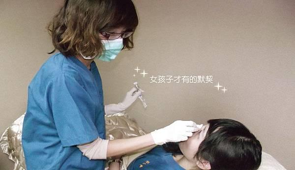台中微晶瓷|菲仕美診所06