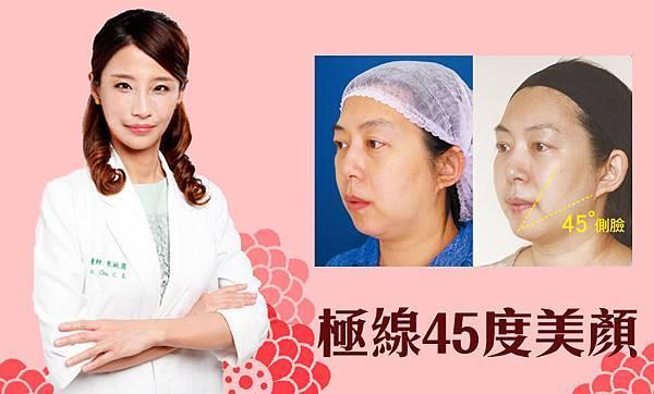 朱醫師新聞稿 極線banner