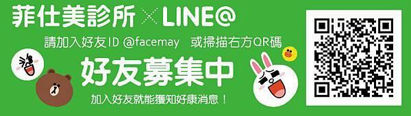 line-life.jpg