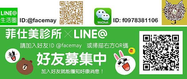 line-life-1.jpg
