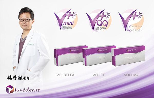 台中玻尿酸微整-菲仕美診所-楊學穎醫師