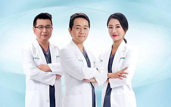 醫師團隊0223.jpg