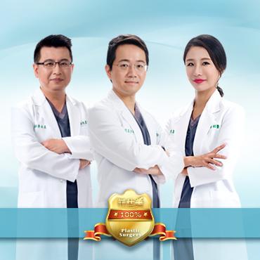 菲仕美整形外科團隊DR.jpg