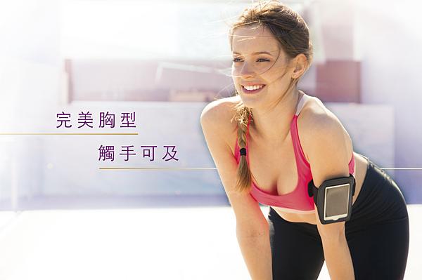 Motiva 魔滴隆乳人體工學設計,完美胸型觸手可及-菲仕美診所