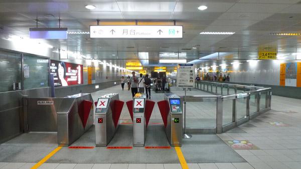 橘線-鹽埕埔站