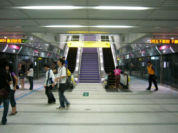 紅線-中央公園站