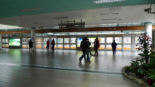 科技大樓站