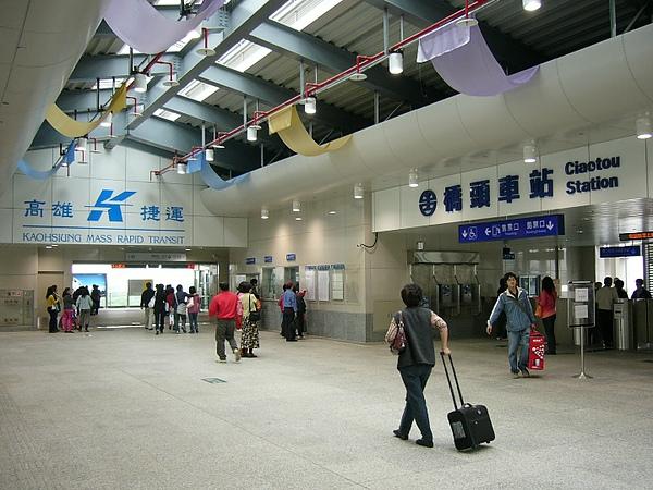 紅線-橋頭火車站