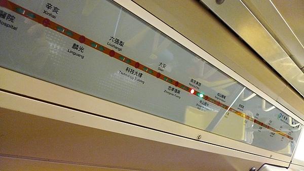 P1010390.JPG