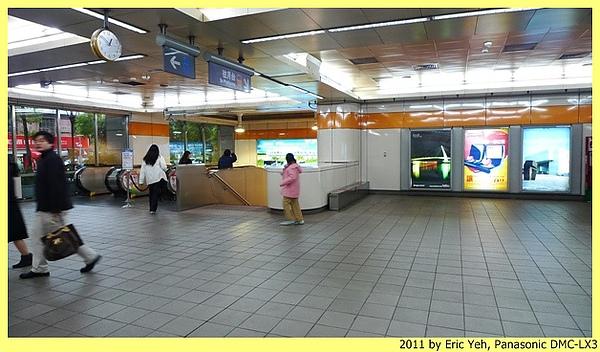 景安站-2.JPG