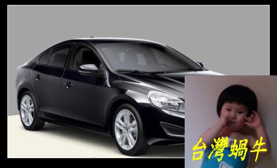 my car S60 T4-1.JPG