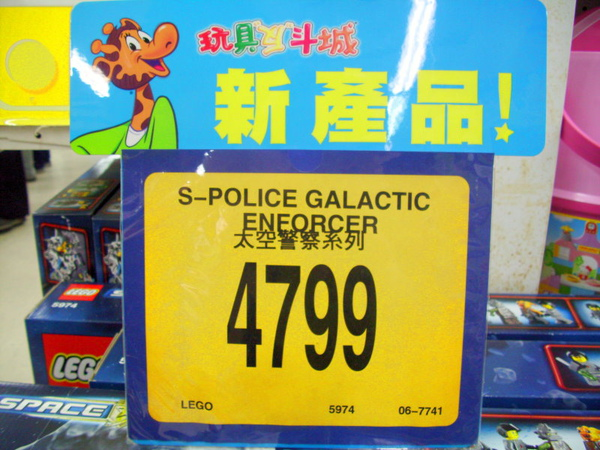 太空警察系列