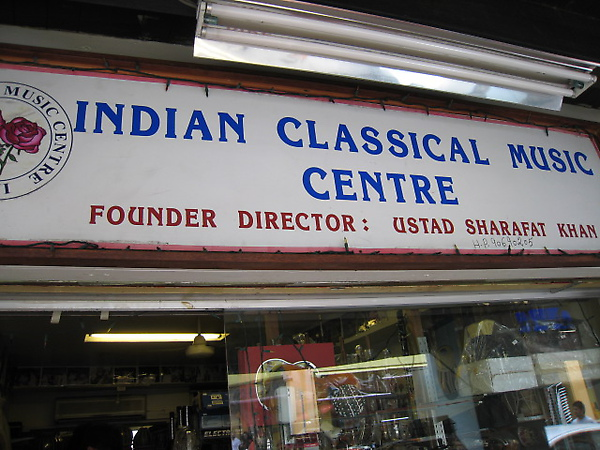 小印度裡的樂器店