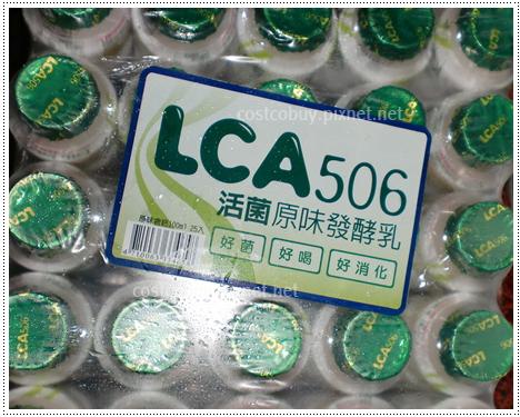 LCA506.jpg