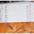 Costco低糖葡萄核桃麵包.JPG