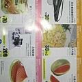 costco夏季專案2012.6.15-6.21