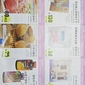 costco夏季專案2012.6.29-7.5-1
