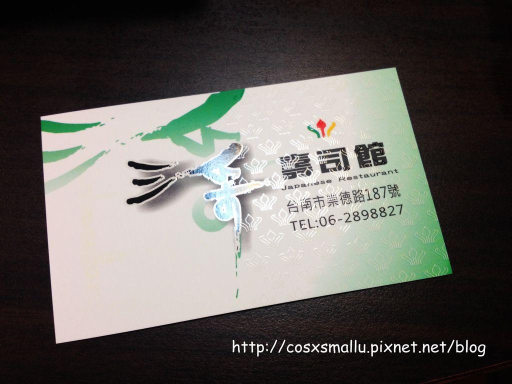 IMG_8232_副本.jpg