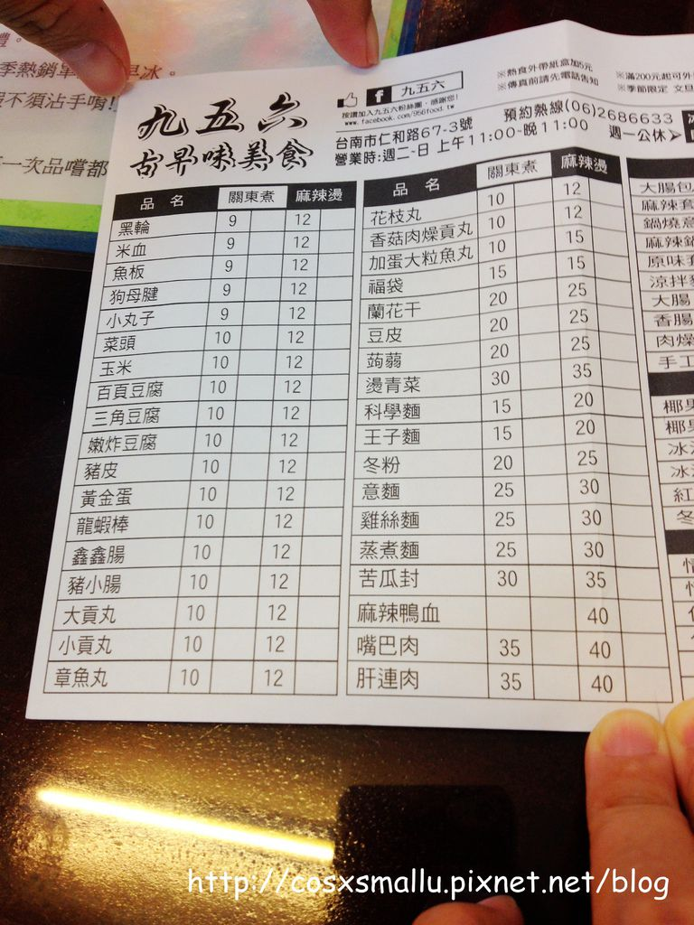 IMG_8461_副本.jpg