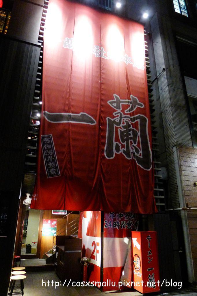 P1080935_副本.jpg