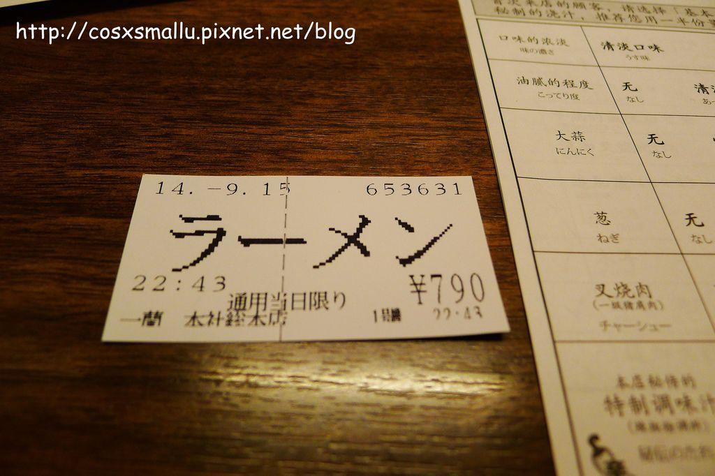 P1080938_副本.jpg