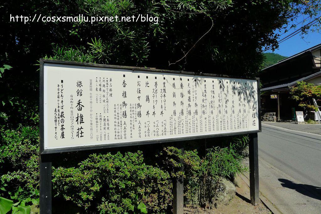 P1090084_副本.jpg