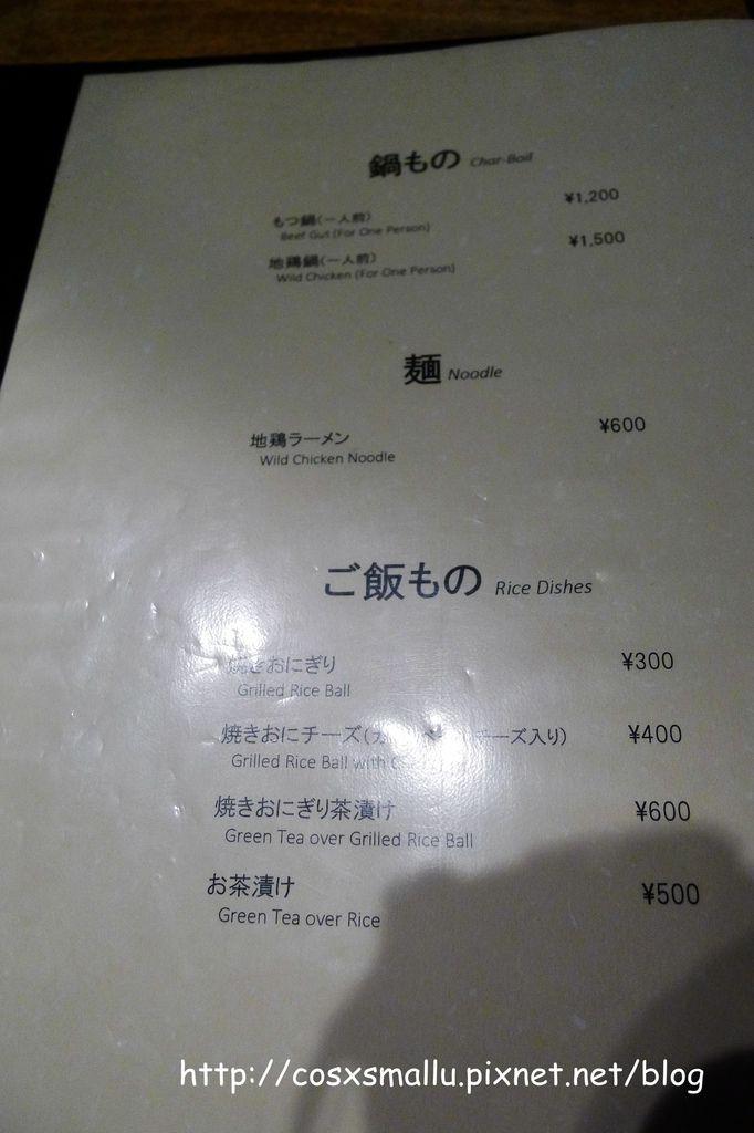 P1090183_副本.jpg