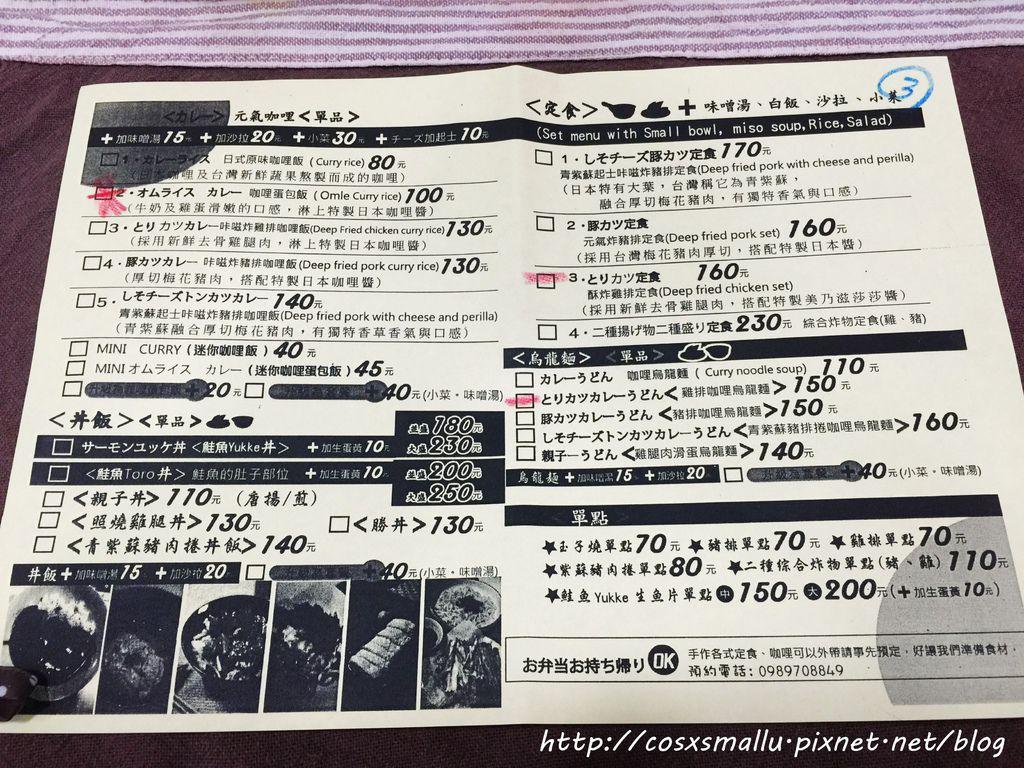 IMG_0063_副本.jpg