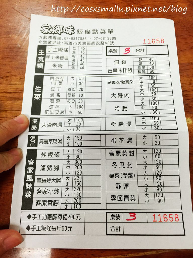 IMG_0301_副本.jpg