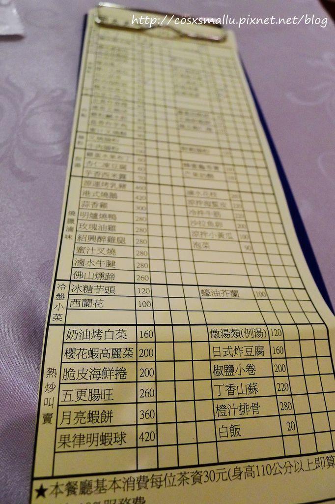 P1100331_副本.jpg