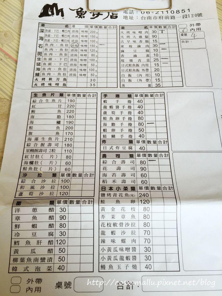 IMG_1570_副本.jpg