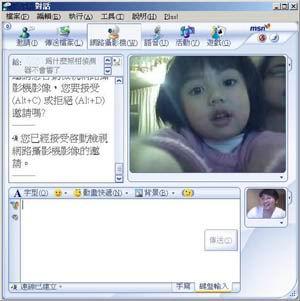snap173.jpg