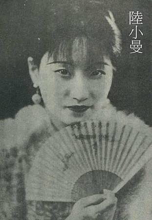 0183-陸小曼.jpg
