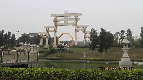1031212147易經大學.JPG