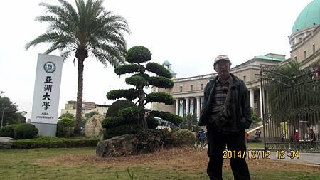 1031212079霧峰亞洲大學.JPG