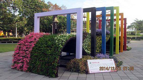 1031223002台北花卉展.JPG