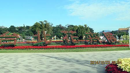 1031223073台北花卉展.JPG