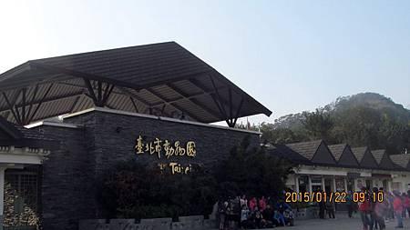 1040122010動物園.JPG