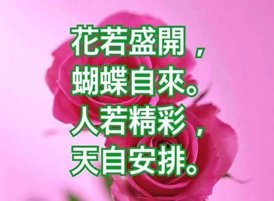 0606-為自己活 (1).jpg