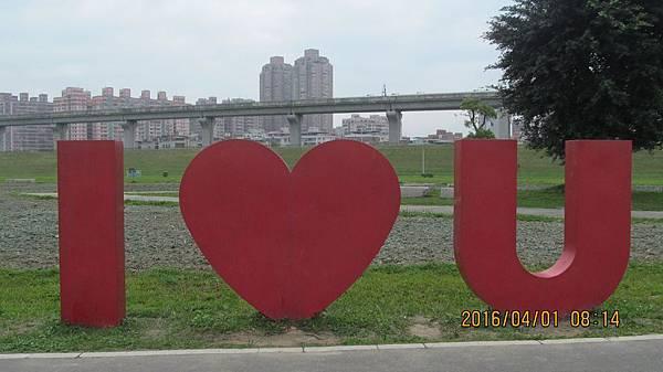 1050401018大台北都會公園.jpg