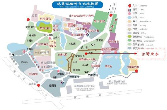 台灣魚木果-於台北植物園位置圖.jpg