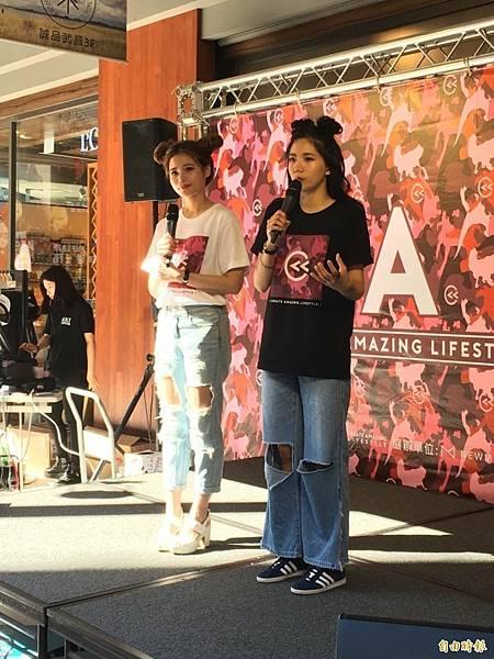 陳艾琳(右)今出席自創品牌記者會