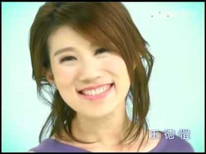 TVBS主播王德愷控告前男友毆打她成傷