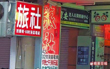 曹姓男師帶13歲女上賓館(圖)遇警方臨檢,不倫師生戀才曝了光