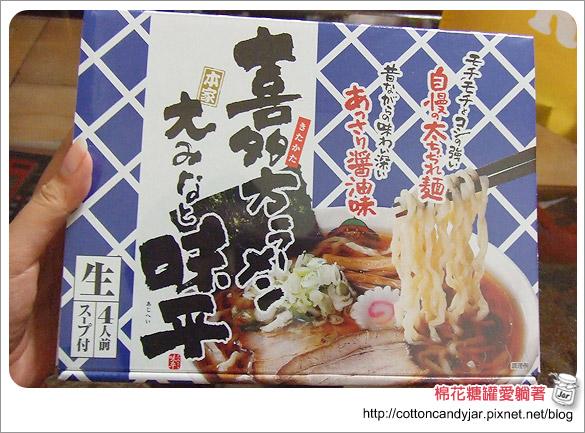 喜多方醬油01.jpg